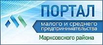 Портал МСП