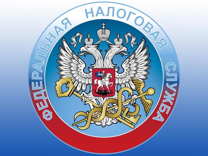 Межрайонная ИФНС России №10 по Владимирской области информирует
