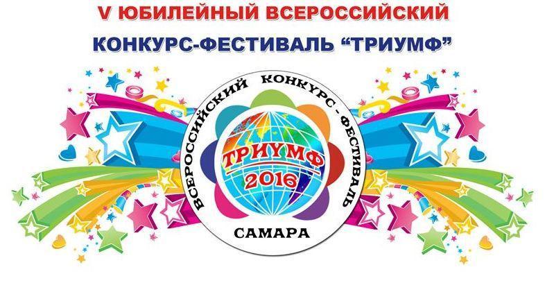 русская стратегия триумф играть онлайн